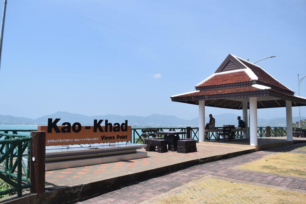 Kao Khad Viewpoint