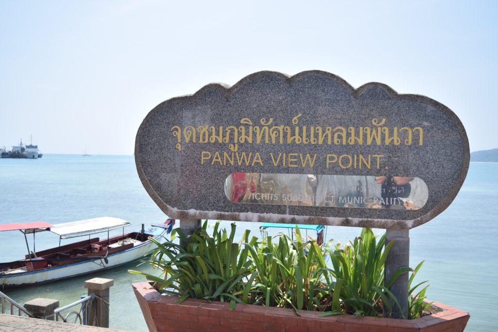 Laem Panwa Viewpoint Signboard in Phuket